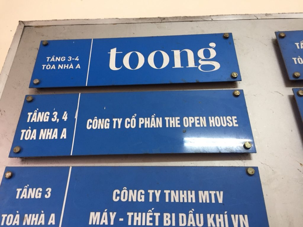 TOONGの案内